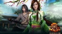 Age of Wulin Forums Open and Guild Announcements